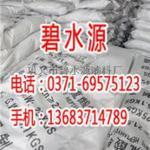 黑龙江七水硫酸锌生产供应商