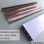 锦辉铝业供应铝型材铝方管方通铝型材四方管铝格栅规格齐