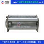 顶吹式FFDD365-155干式变压器散热风机