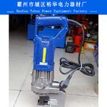槽钢电动冲孔机铜铝排电动液压式冲孔机角铁角钢冲孔器