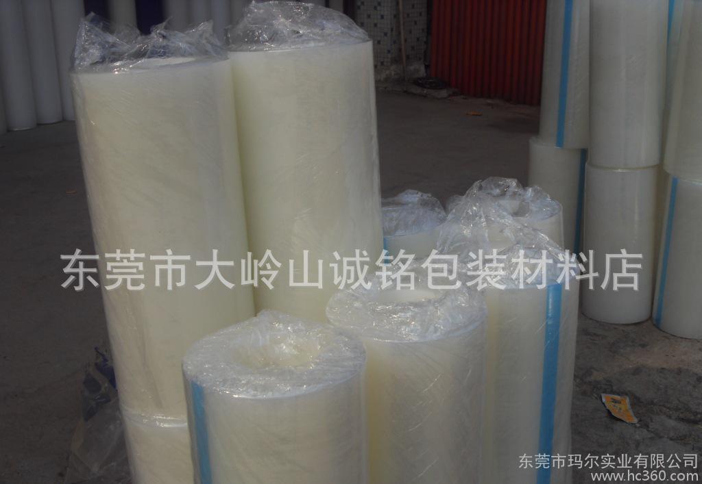 韩国三芝镜面PS板保护膜3