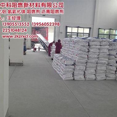 合肥中科阻燃新材料(图)、超细氢氧化铝报价、淮北超细