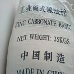 直销 工业碱式碳酸锌正品质量 量大优惠
