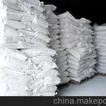 工业级氢氧化铝(干态)