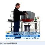ccd光谱仪|光谱仪|天津莱试(在线咨询)