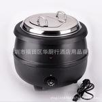 13L黑汤煲电热汤炉电子暖汤煲保温保暖汤锅自助餐炉餐