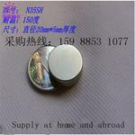 【供应商供应】20x5圆片钕铁硼  镀锌镀镍磁钢 圆形