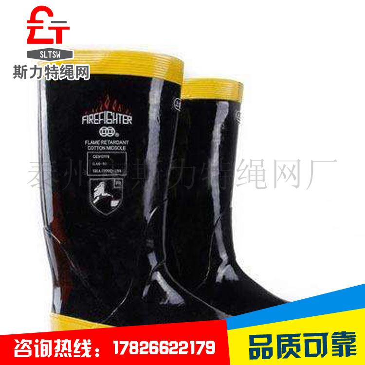 防滑消防靴 (3) 副本