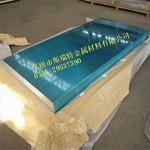 6063氧化铝板材环保合金铝板材