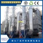 龙泉饲料加工设备 脉冲除尘器化工除尘器供应商供应