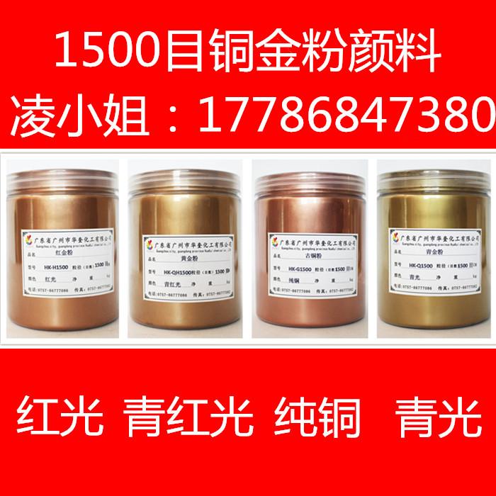 龙江印刷金粉印刷超细青金粉红金粉黄金粉纯铜粉