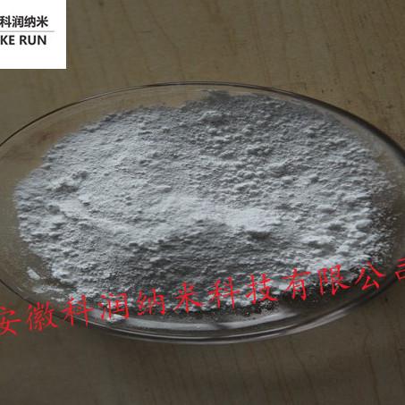 高纯氧化锌微米氧化锌批发  超细氧化锌Zn0