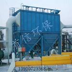 首信环保sx-100铸造厂除尘器运转及布袋清灰作用良