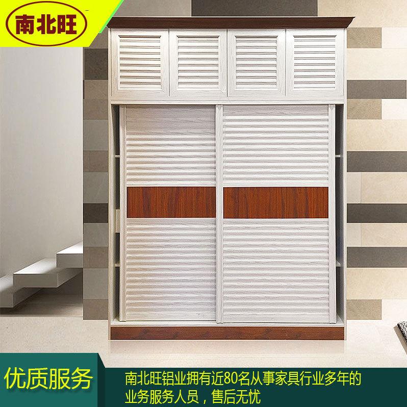 高级全铝洗衣柜型材铝合金衣柜建材供应商 金属家居材料