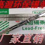 出产加工昆山青柱电解纯锡条 无铅锡条 环保锡条 (高