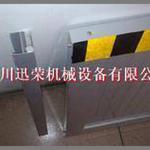 四川迅荣高强度镍钛铝合金电厂粮库专用挡鼠板