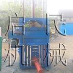 鹿泉现货易拉罐液压打包机 立式塑料液压打包机启民 立