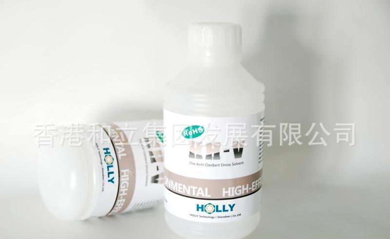 香港和立锡渣复原剂锡渣复原粉抗氧化复原剂剂广州