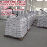合肥中科阻燃新材料(在线咨询)|安徽氢氧化铝|