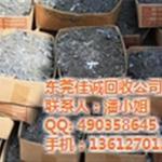 高价收回环保锡渣(图)|惠州收回环保锡渣|佳诚收回公