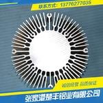 定制铝合金散热片工业铝型材散热器 电子散热片太阳