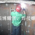 钢化炉炉内保温玻璃窑炉保温施工 高温挡火板