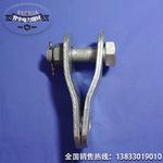 联合型三腿PS平行挂板热镀锌钢件铁件线路衔接维护电