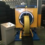 驻马店轮胎包装机 东塑质量保证 广饶轮胎包装机供应商