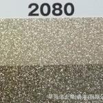 日本板硝子NSG玻璃片包银珠光颜料MC2080PS
