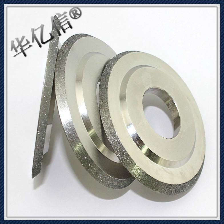 精细光学玻璃加工砂轮 磨边倒角开槽单晶硅蓝宝石异形圆