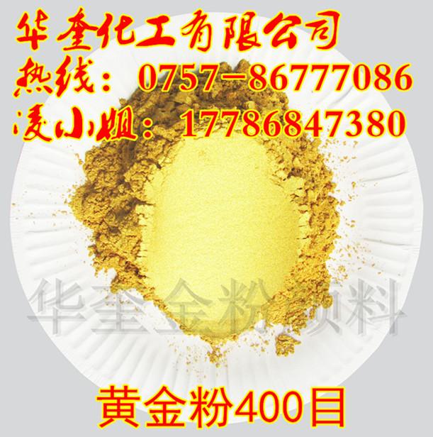铁艺铝艺装饰品进口999黄金粉石膏工艺品喷涂默克金颜