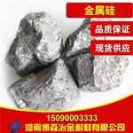 金属硅直销商、河北金属硅、博森冶金质量确保(在线咨询