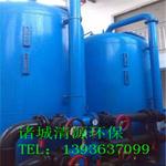 高效纤维球过滤器污水过滤器清源机械 质量保证
