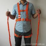 【专业批发】国标安全带高空作业双背保险带消防安全绳