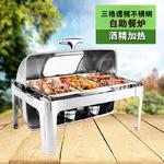 长方形全翻盖可视自助餐炉可电加热 酒店餐厅不锈钢早
