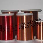 直销0.028mm漆包线超微细线3UEW直焊性电磁线