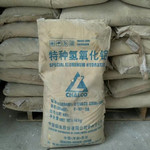 供应商供应特种氢氧化铝15A325目2