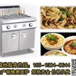 西青煮面炉报价_天津双头保温煮面炉供应商_商用煮面炉价
