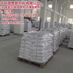 合肥中科阻燃新材料(图),高白氢氧化铝供应商,芜湖高白