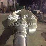 镍精矿粉干燥机|干燥机|专业制作(已认证)