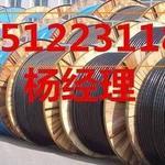 银川电线电缆收回 银川废铜收回