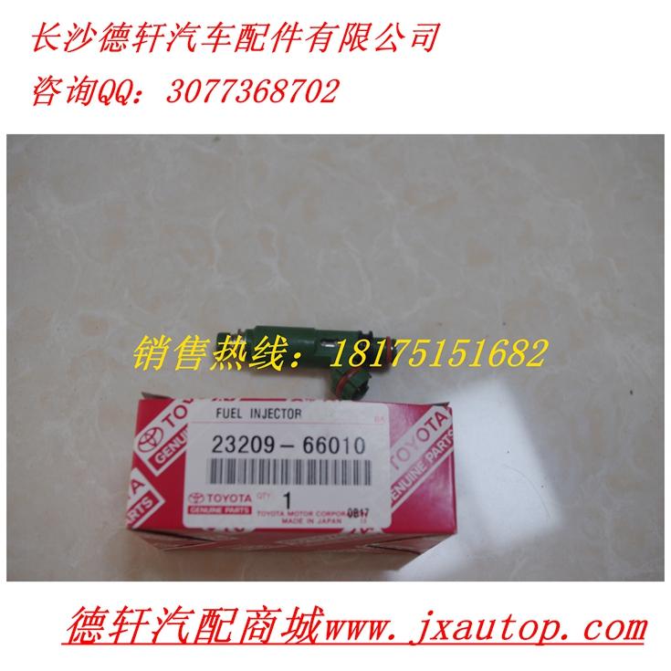 长沙德轩丰田陆地巡洋舰4500喷油嘴油嘴原厂规格23