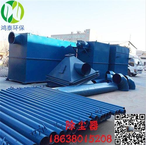 龙岩除尘器|布袋除尘器供应商供应|除尘器加工