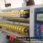 FQ1300-Ⅱ型主动胶带分切机供应商直供 新式