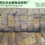 标题:供应商直供原材料:铅 锡 铋 铟锑镉 锌(块