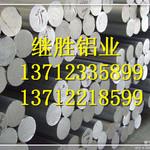 A91060进口铝合金规格完全现货直销铝板铝带