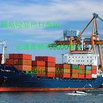 方便安全的镁锭出口散货拼箱化工品报关商检集装箱海运