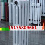 铸铁散热器_暖气片供应商_铸铁散热器单价  铸铁暖气片