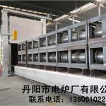 铝合金线缆时效炉出产,铝合金线缆时效炉,丹阳市电炉厂