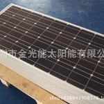 甘肃80W单晶硅太阳能电池板组件
